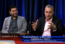 Intel's Ravindra Velhal and Hungama Managing Director and CEO Neeraj Roy discuss strategies and innovations for delivering content in a StudioXperience interview on Waskul.TV